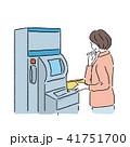 ATM 女性 中年のイラスト 41751700
