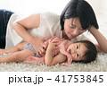 母親 赤ちゃん 子育ての写真 41753845