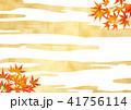紅葉 和 金のイラスト 41756114