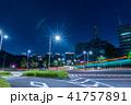 桜田門 夜景 街並みの写真 41757891