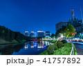 桜田濠 高層ビル群 夜景の写真 41757892