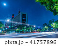 桜田門 夜景 街並みの写真 41757896