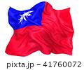 台湾国旗 41760072