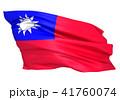 台湾国旗 41760074