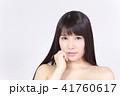 女性 裸 保湿の写真 41760617
