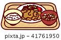 生姜焼き定食 定食 食べ物のイラスト 41761950
