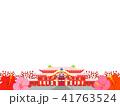 首里城 41763524