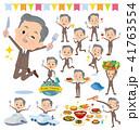 男性 ビジネス 食のイラスト 41763554