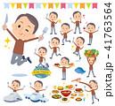 男性 食 食欲のイラスト 41763564