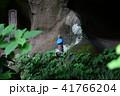 鎌倉明月院の地蔵さん 41766204