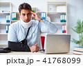 ビジネス 職業 ビジネスマンの写真 41768099