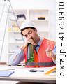 職場 酔っぱらい 酔っぱらったの写真 41768910