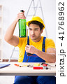 ワーカー 作業者 働く人の写真 41768962