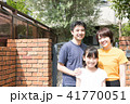 3人 家族 屋外の写真 41770051