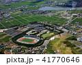 川越運動公園陸上競技場と伊佐沼 41770646