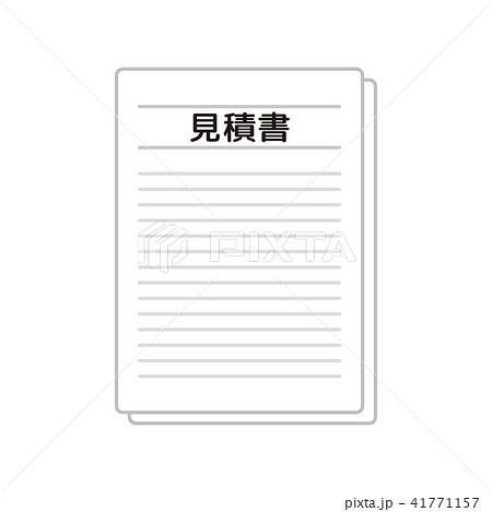 見積書のイラスト素材 [41771157] - PIXTA