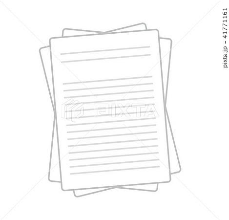 書類 41771161