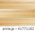 木目 背景 板のイラスト 41771162