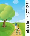 家族 ハイキング トレッキングのイラスト 41771264