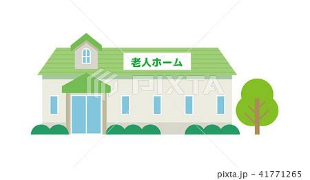 老人ホーム 41771265