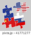 trade war concept puzzle elements with flags 41771277