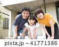 家族 3人 屋外の写真 41771386