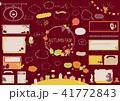 秋 素材 セット 41772843