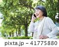 シニア 女性 電話の写真 41775880