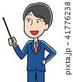 スーツ 男性 指し棒のイラスト 41776238