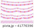 ガーランド 暖色系3 41776396