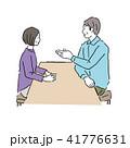 話し合い 夫婦 話すのイラスト 41776631
