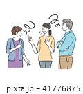 話し合う 親子 困るのイラスト 41776875