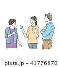 話し合う 親子 人物のイラスト 41776876