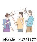 話し合う 親子 困るのイラスト 41776877