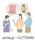 話し合う 親子 遺品のイラスト 41776880