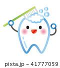 歯磨き 41777059