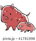 猪 亥 年賀状素材のイラスト 41781996