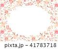 水彩画 お花 フラワーのイラスト 41783718