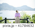 展望台 女性 海の写真 41784632