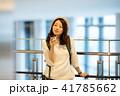 空港 旅行 女性 撮影協力:成田空港 41785662