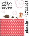 年賀状 和柄 亥のイラスト 41788198