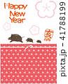 年賀状 和柄 亥のイラスト 41788199