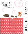 年賀状 和柄 亥のイラスト 41788200