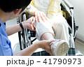 介助 介護 リハビリの写真 41790973