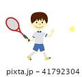 テニス 男の子 子供のイラスト 41792304