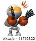 拍手喝采して誉めそやす人工知能 41792322