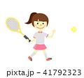 テニス 女の子 41792323