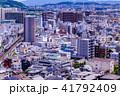 都市風景 高槻市 都市の写真 41792409