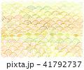 水彩 青海波 和柄のイラスト 41792737