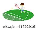 テニス テニスコート 人物のイラスト 41792916